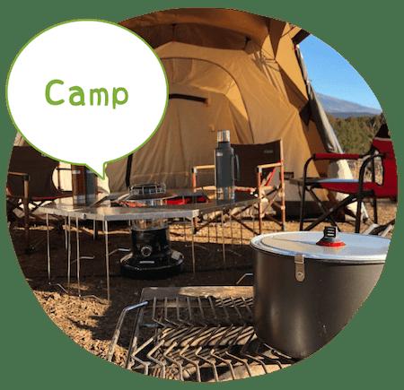キャンプ | おいしいキャンプ場 -山梨県の富士ヶ嶺にあるキャンプ場-
